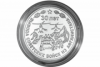 30 лет вывода советских войск из Афганистана 25 рублей ПМР 2019