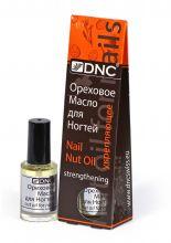 Ореховое масло для ногтей укрепляющее 6 мл