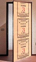 Наклейка на дверь - Ленинградский трамвай магазин Интерьерные наклейки