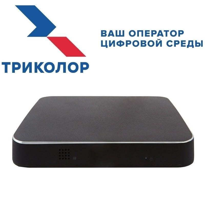 Интерактивный интернет-приёмник GS АС790