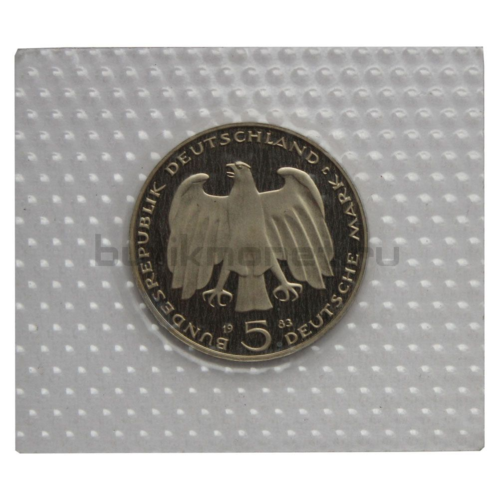 5 марок 1983 ФРГ 100 лет со дня смерти Карла Маркса