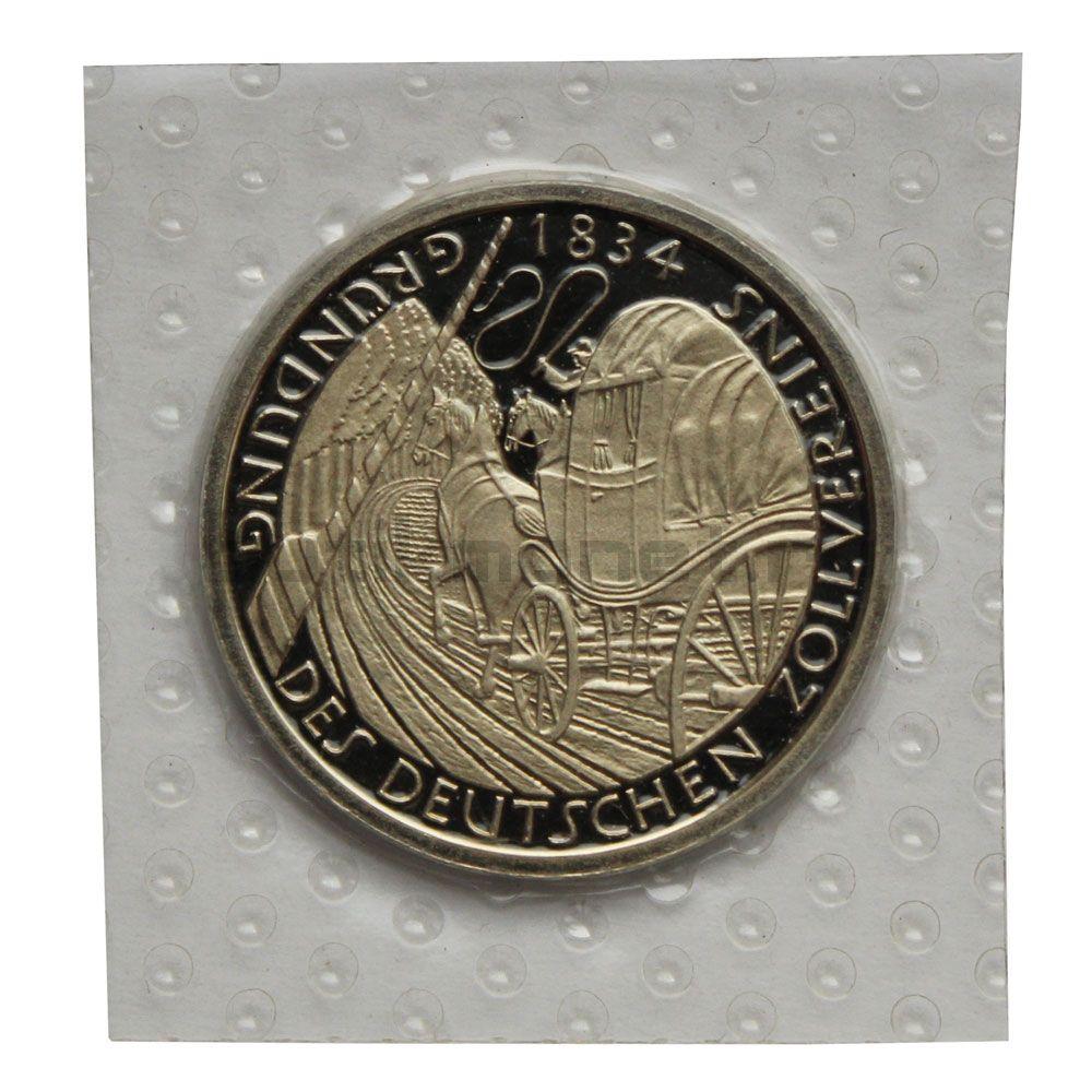 5 марок 1984 ФРГ 150 лет образования немецкого таможенного союза