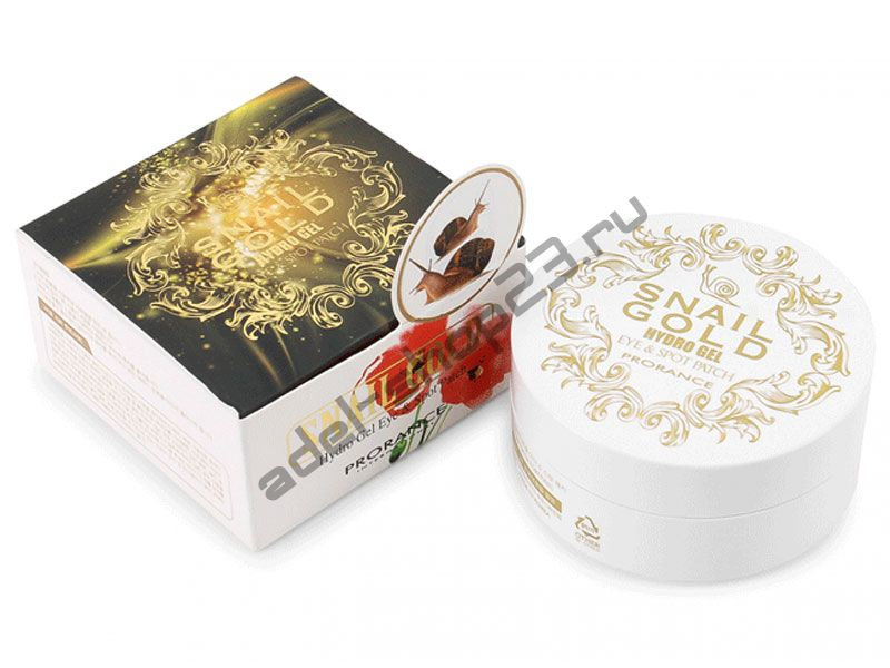 Prorance - Snail Gold Hydrogel Eye&Spot patch