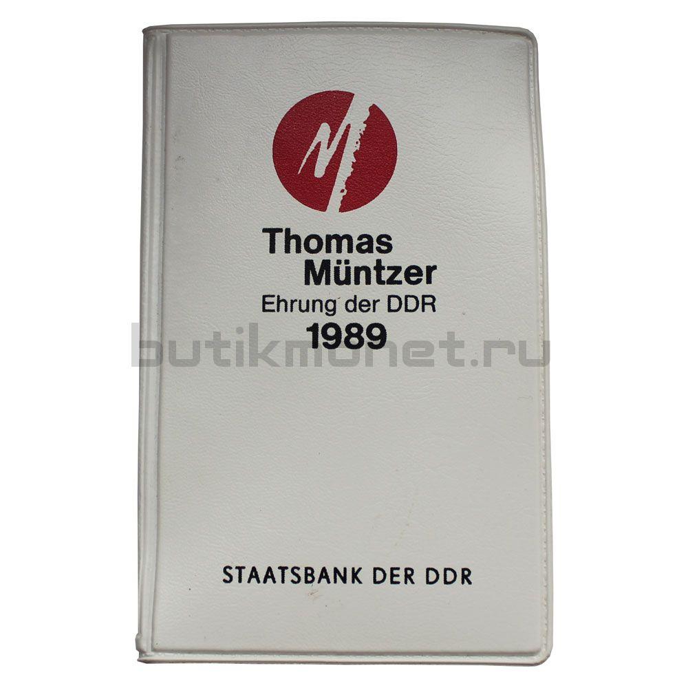 Набор 5 марок 1989 ГДР 500 лет со дня рождения Томаса Мюнцера (2 монеты и жетон)