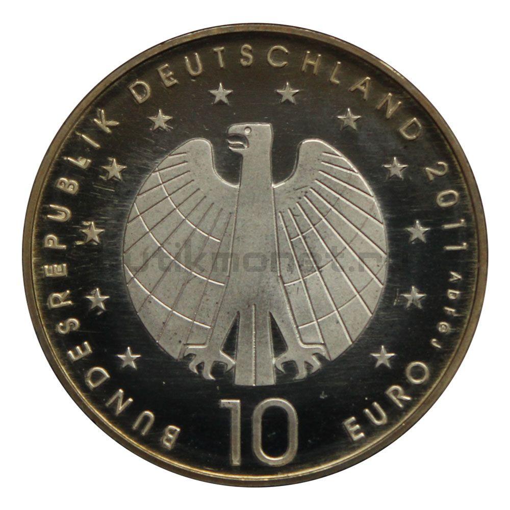 10 евро 2011 Германия Чемпионат мира по женскому футболу
