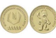 Набор из 2х монет 2018 года УНИВЕРСИАДА 2019 в КРАСНОЯРСКЕ