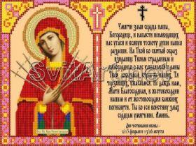 BK-057 Svit Art. Семистрельная Богоматерь. Молитва. А4 (набор 475 рублей)