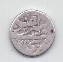 танга 1304 года Бухара Российский протекторат