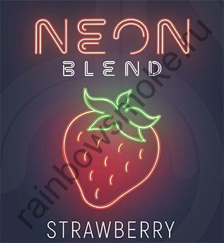 Смесь Neon Blend 50 гр - Strawberry (Клубника)