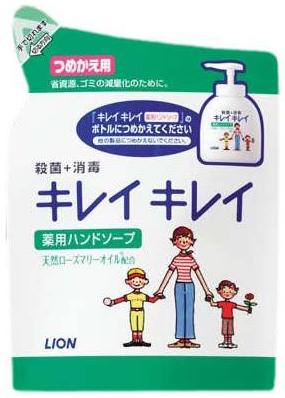 Lion Жидкое антибактериальное мыло для рук с маслом розмарина с ароматом розмарина KireiKirei мягкая упаковка 200 мл