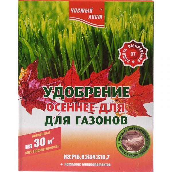 """""""Чистый лист"""" (300 г), осеннее удобрение для газона"""