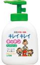 Lion Кухонное антибактериальное жидкое мыло для рук KireiKirei с апельсиновым маслом помпа 250 мл