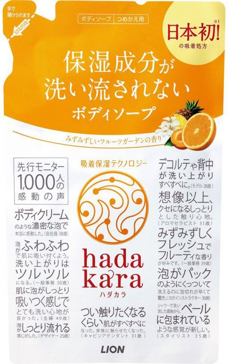 Lion Увлажняющее жидкое мыло для тела с ароматом тропического фруктового сада Hadakara мягкая упаковка 360 мл