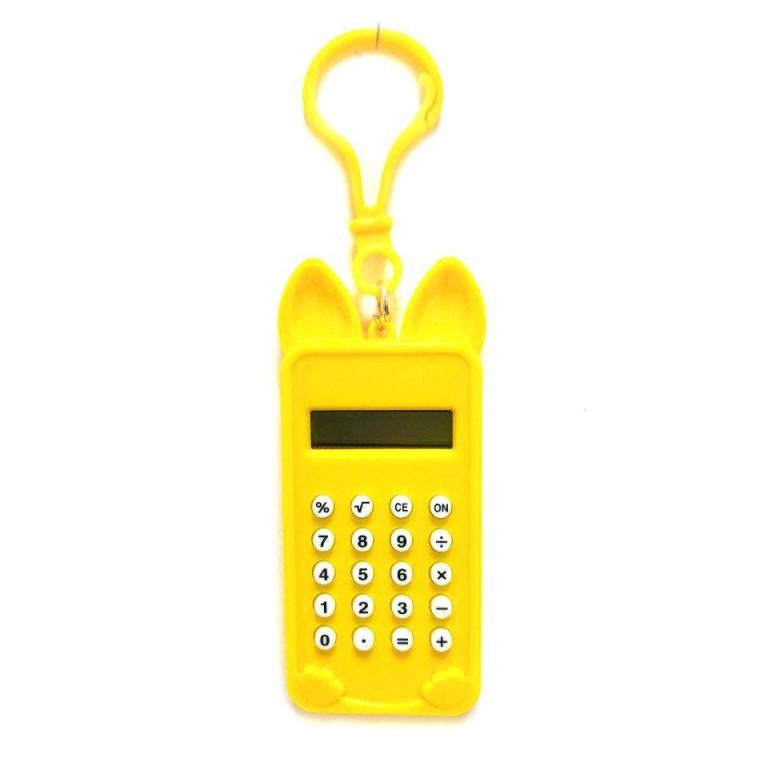 Брелок 8-Разрядный Калькулятор Мышка, Цвет Желтый