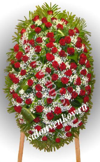 Элитный траурный венок из живых цветов №104, РАЗМЕР 100см,120см,140см,170см