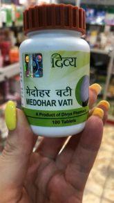 Таблетки для похудения Медохар Вати/Medohar Vati (снижает вес, сжигает жиры) 100 таблеток