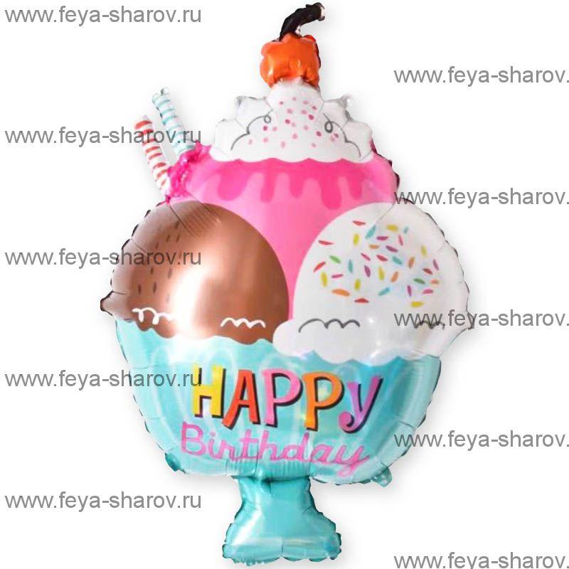 Шар Мороженое с вишенкой 71 см