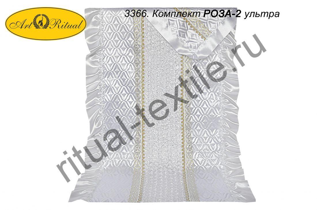 3366. Комплект РОЗА-2