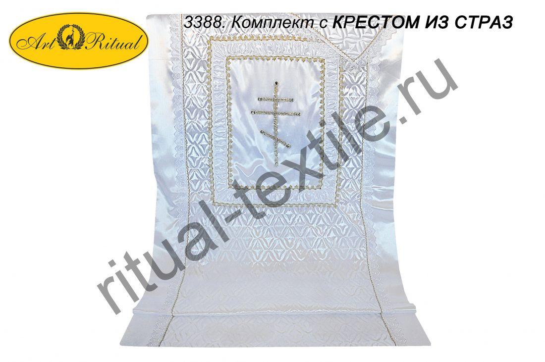 3388. Комплект С КРЕСТОМ ИЗ СТРАЗ