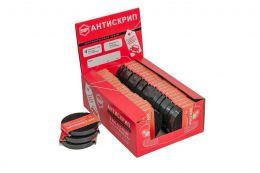 StP Битопласт А 5 К | лента 200х1.5см