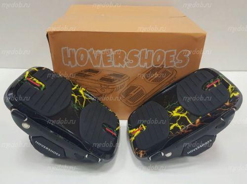 Электроботинки Hovershoes S1 Lightning