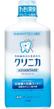 Lion Зубной эликсир Clinica Dental Advantage свежесть дыхания цитрус 450 мл