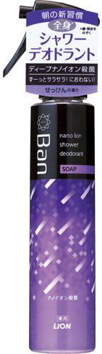 Lion Парфюмерная вода с эффектом дезодоранта-антиперспиранта для тела Ban Shower Deodorant с ароматом Бархатного мыла