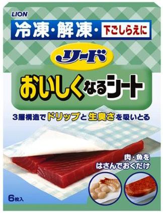 Lion Reed Подстилки для заморозки, сохраняющие первоначальный вкус и свойства пищи 6 шт