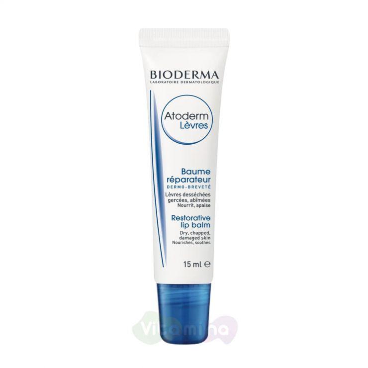 Bioderma Atoderm Восстанавливающий и питательный бальзам для губ Биодерма Атодерм, 15 мл