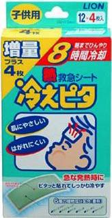 Lion Hiepita Cooling Sheet Охлаждающие гелевые маски-салфетки 4 шт