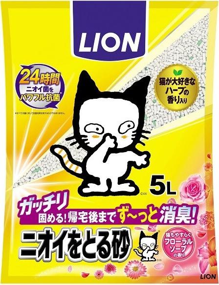 Lion Наполнитель бентонитовый для кошачьего туалета с ароматом цветочного мыла 5 л