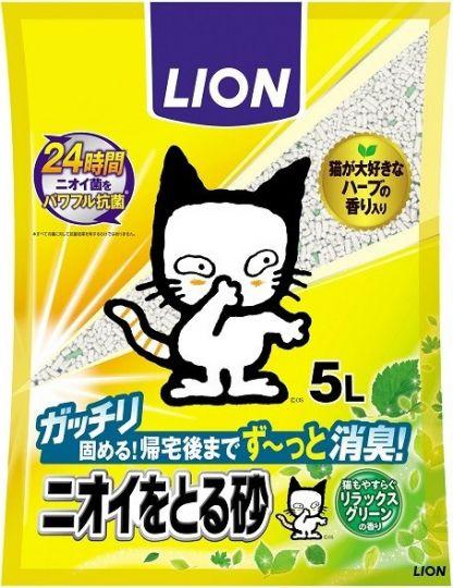 Lion Наполнитель бентонитовый для кошачьего туалета с ароматом зелени 5 л