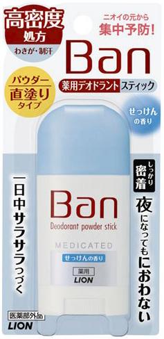 Lion Твёрдый дезодорант-антиперспирант для профилактики неприятного запаха Ban Medicated Deodorant аромат цветочного мыла 20 г