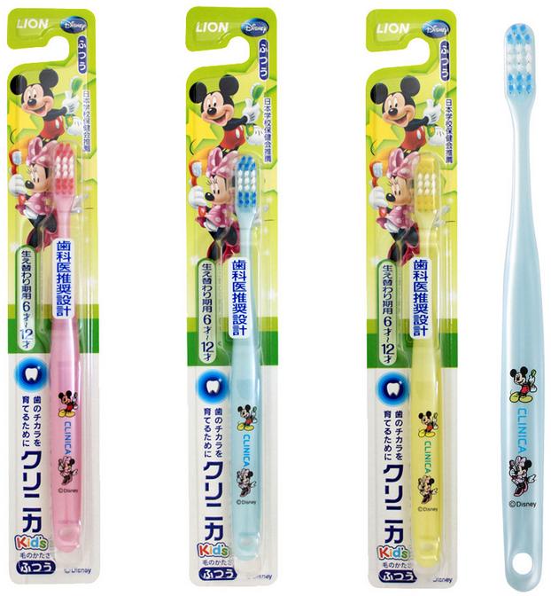 Lion Детская зубная щётка Clinica Kid's с обычной головкой средней жёсткости для молочных зубов от 6 до 12 лет