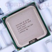 Процессор Intel CoreQuad Q6700 - lga775, 65 нм, 4 ядра/4 потока, 2.7 GHz, 1066FSB [3315]