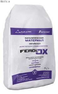 Высокоэффективный фильтрующий материал FEROLOX
