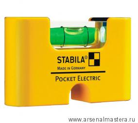 Уровень пузырьковый STABILA Pocket Electric длина 6,7 см  с чехлом на пояс арт.18115/17775