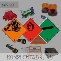ADR-1-2-2