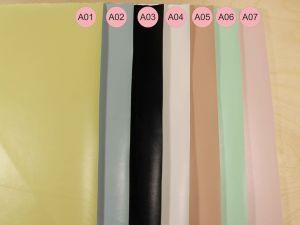 `Искусственная кожа(PU, кожзам), размер A4(22*30см), Р-ИК-BR248