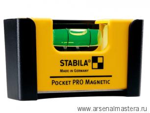 Уровень профессиональный пузырьковый STABILA Pocket Pro Magnetic  с чехлом на пояс арт.17953