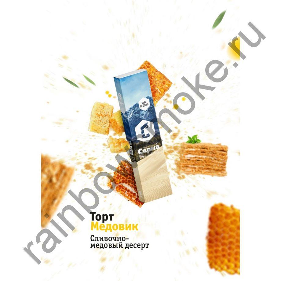 Сарма 250 гр - Торт Медовик