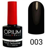 Гель-лак цветной Opium №003, 8 мл (черный)