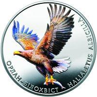 Орлан-белохвост 2 гривны Украина  2019