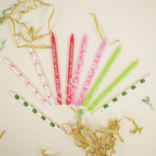 Свечи с Днём рождения Фламинго