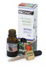 Пептиды Ботокс-эффект 10 мл