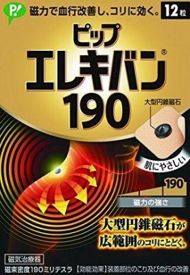 """""""PIP ELEKIBAN 190"""" Медицинское изделие для магнитной терапии на основе постоянного магнита (магнитный пластырь, 12 шт.)"""