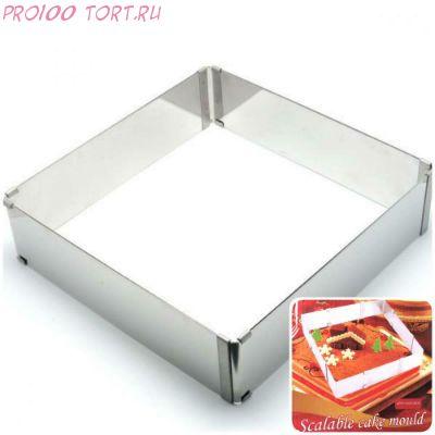 Форма для выпечки металлическая раздвижная КВАДРАТ |16-28,5 см, высота 8,5см