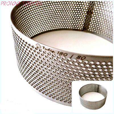 Формы для выпечки нержавеющая сталь перфорированная  Кольцо (высота 6 см, Ø 24 см)