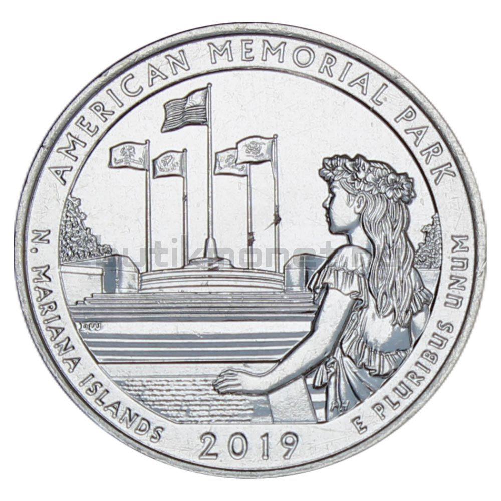 25 центов 2019 США Американский Мемориальный Парк D