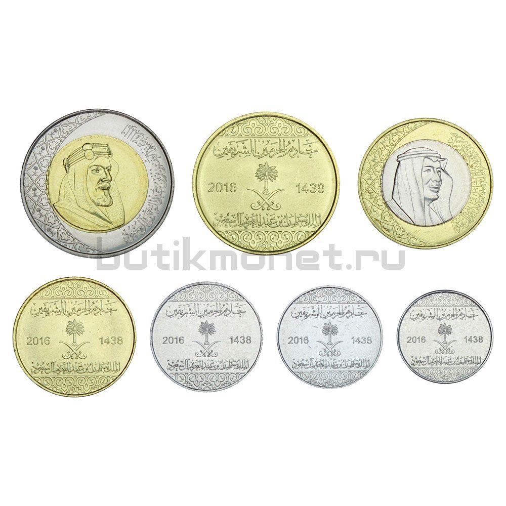 Годовой набор монет 2016 Саудовская Аравия (7 штук)
